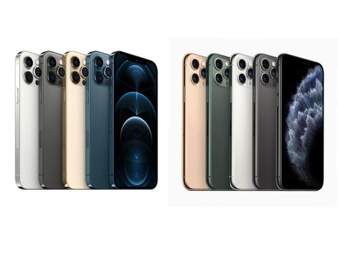 iphone 11 Pro and 12 Pro color options